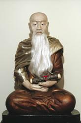 Tao Te Ching (Dao De Jing) by Lao Tzu (Laozi): Chapters 21-40 ...