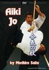 Aiki Jo, Morihiro Saito