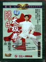 Chen Taijiquan Short Forms, Chen Zhenglei 18: Bibliography, List ...