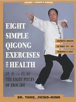 Eight Section Brocade Chi Kung, Ba Duan Jin Qigong, Eight