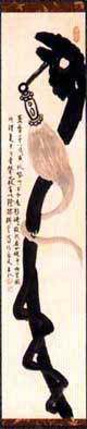 Hakuin's Dragon Staff Inka Scroll