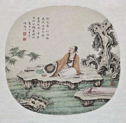 the thoughts of tao te ching Tao te ching the author of tao te ching might have not existed, but what makes his work important is the intention of approach the tao te ching is an ancient chinese text that literally means classic, way and virtue, and is a cornerstone of philosophical taoism.
